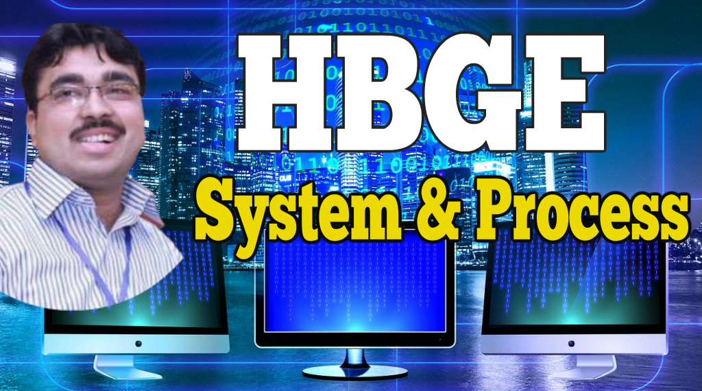 hbge system and process